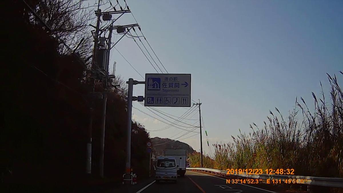 f:id:japan_route:20200113173640j:plain