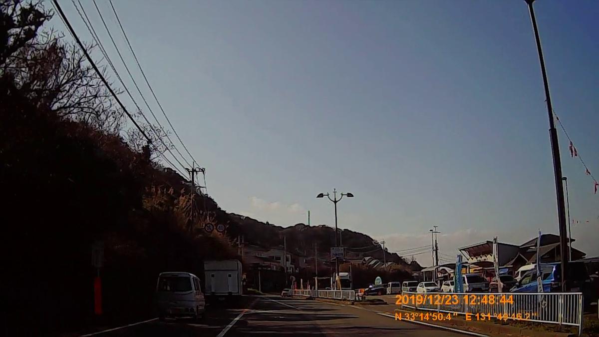 f:id:japan_route:20200113173643j:plain