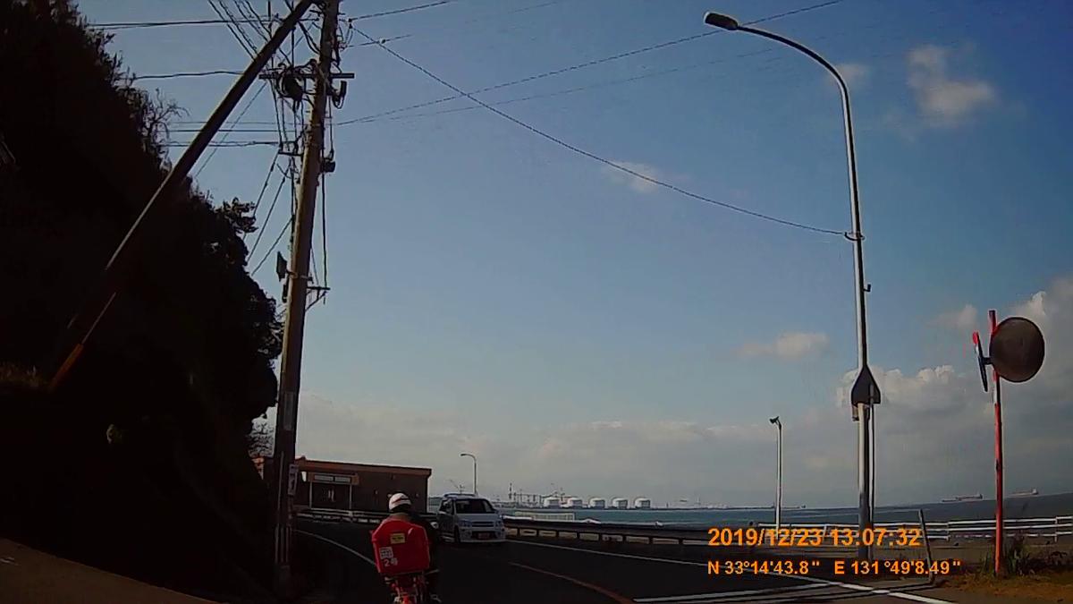 f:id:japan_route:20200113173724j:plain
