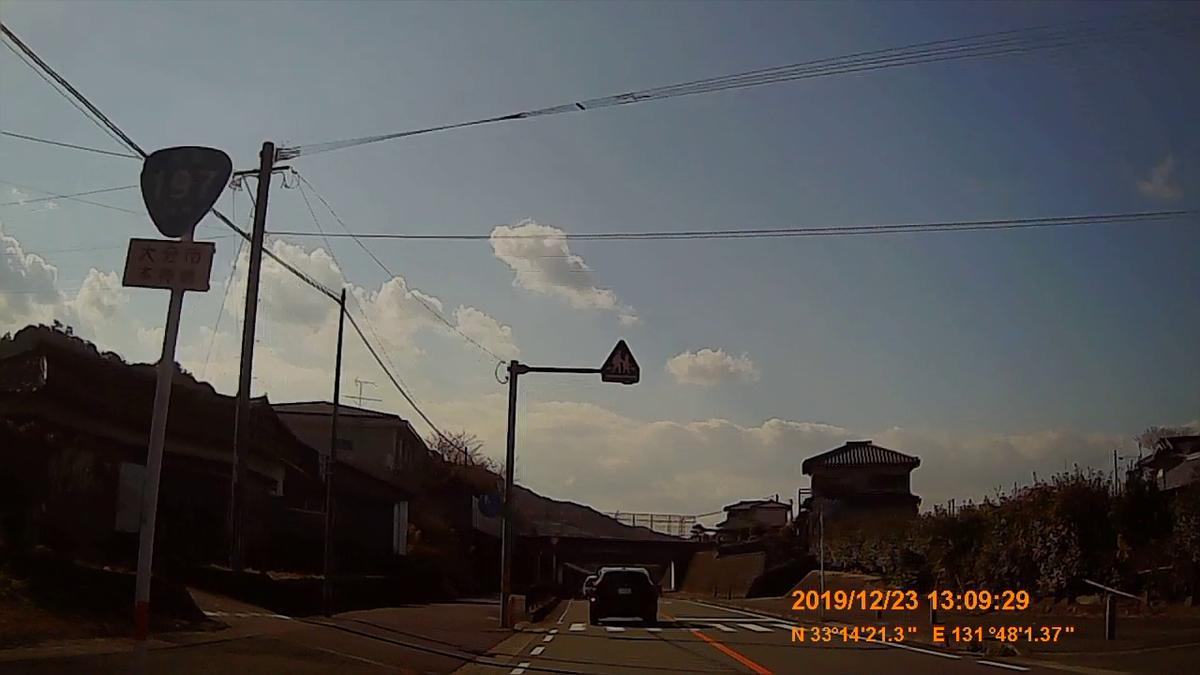 f:id:japan_route:20200113173742j:plain