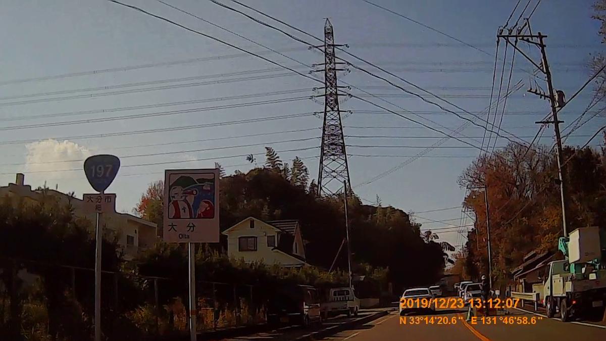 f:id:japan_route:20200113173749j:plain