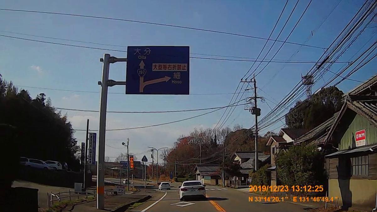 f:id:japan_route:20200113173802j:plain