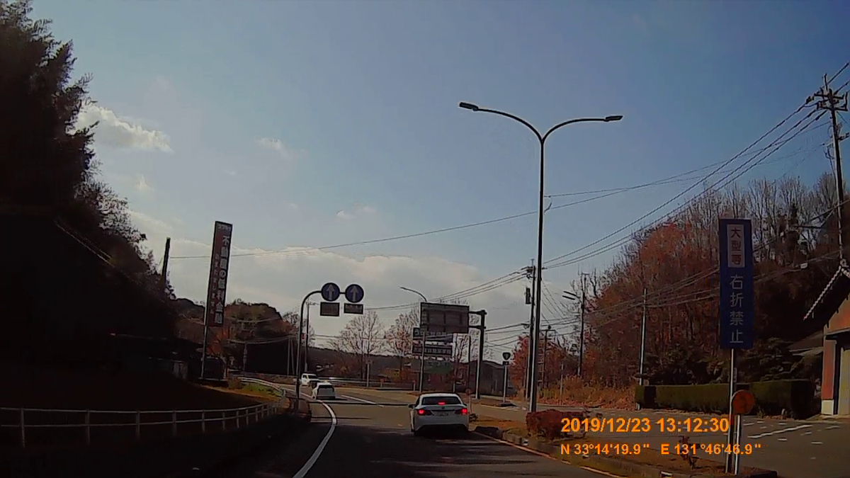 f:id:japan_route:20200113173805j:plain