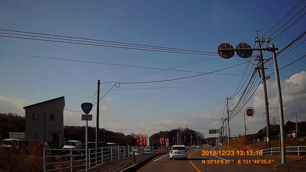 f:id:japan_route:20200113174048j:plain