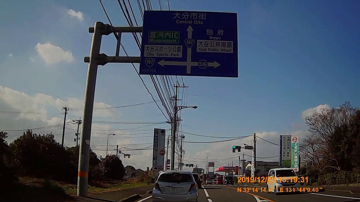 f:id:japan_route:20200113174113j:plain