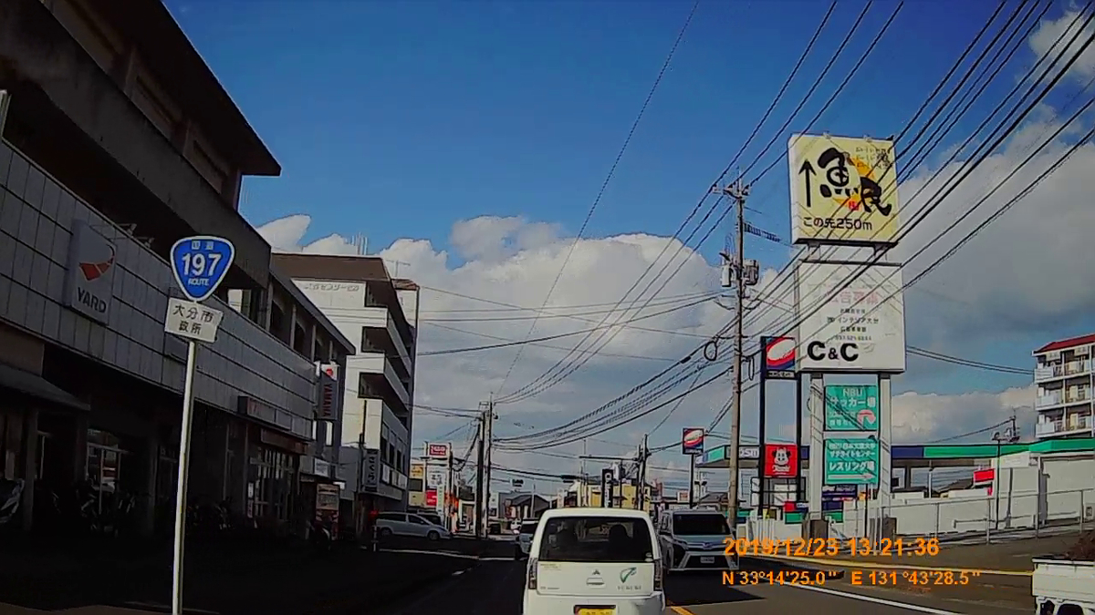 f:id:japan_route:20200113174134j:plain