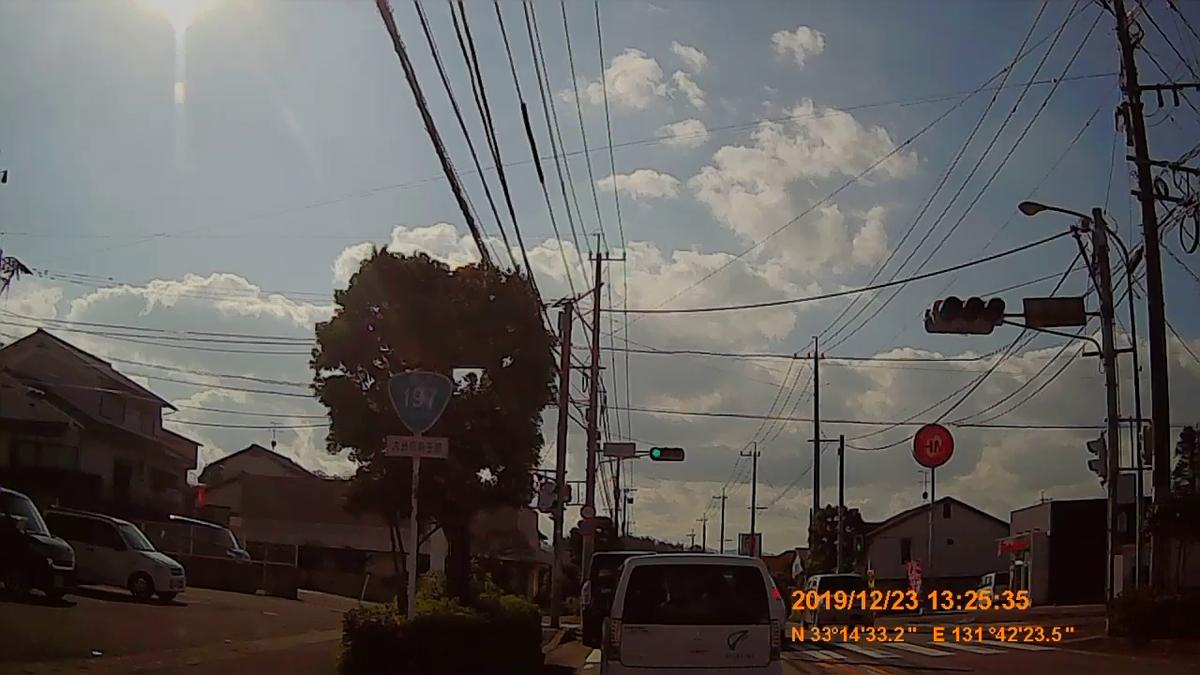 f:id:japan_route:20200113174153j:plain