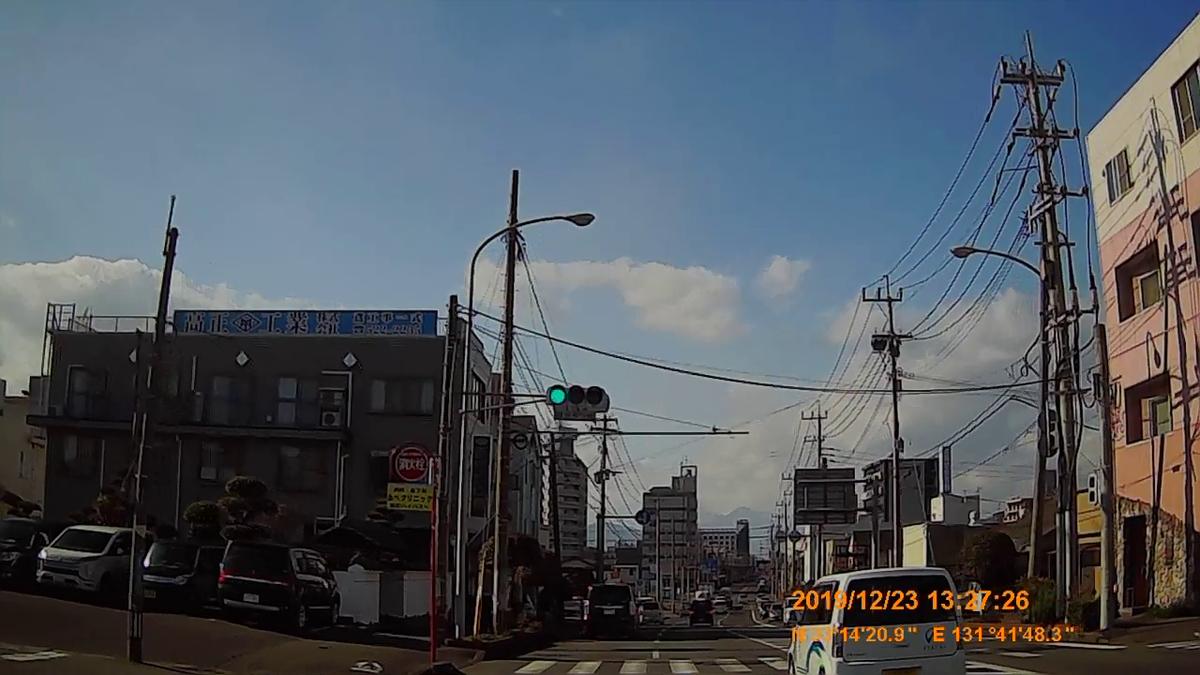 f:id:japan_route:20200113174212j:plain