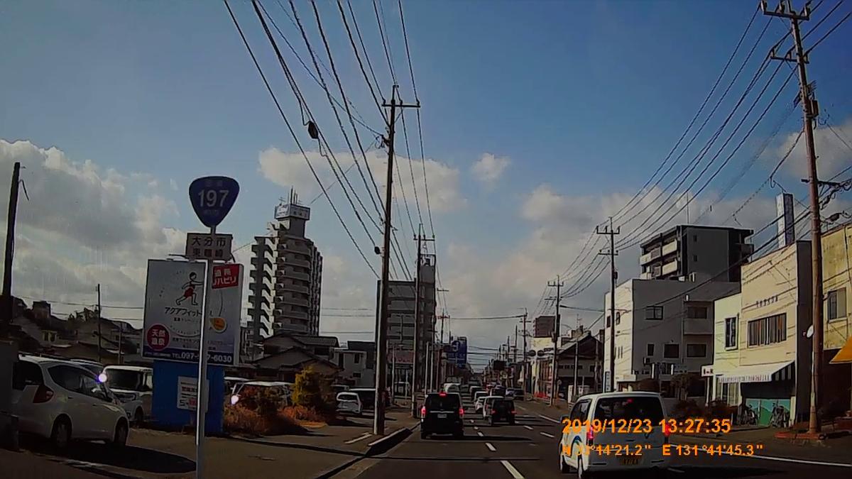 f:id:japan_route:20200113174220j:plain