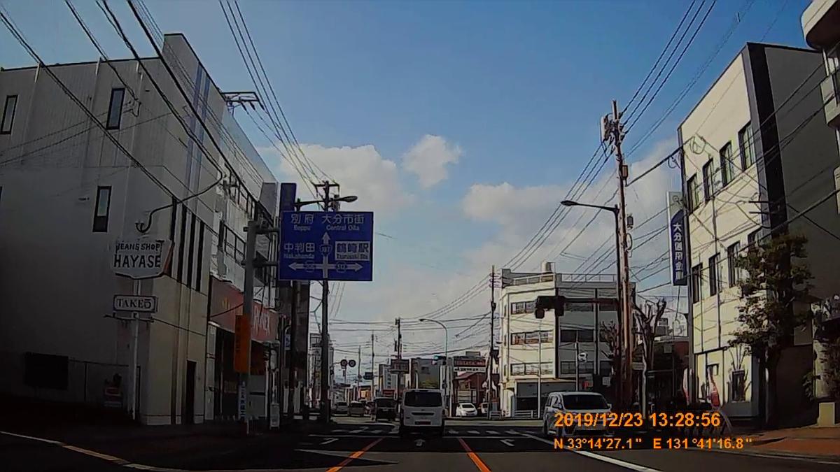 f:id:japan_route:20200113174228j:plain