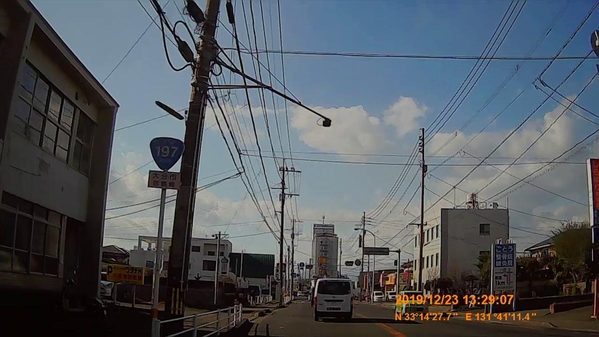 f:id:japan_route:20200113174240j:plain