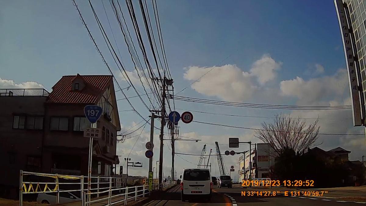 f:id:japan_route:20200113174250j:plain