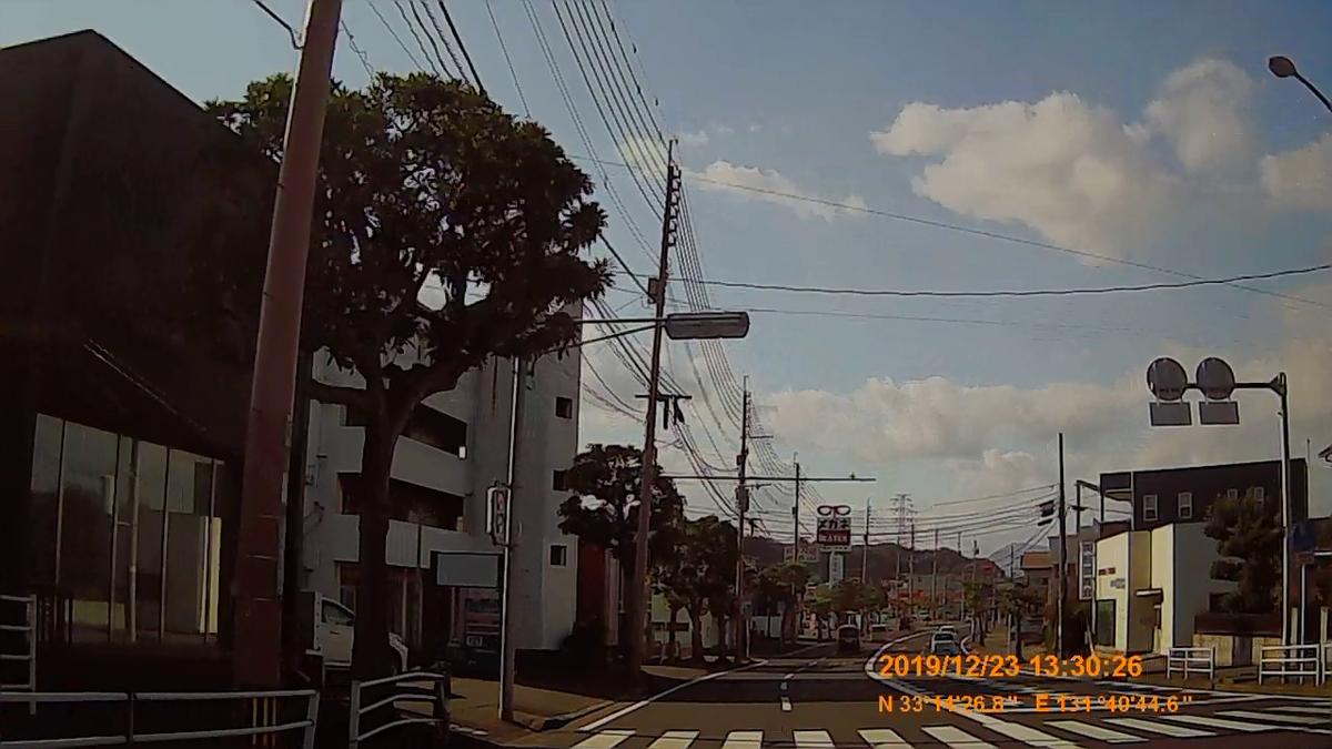 f:id:japan_route:20200113174310j:plain
