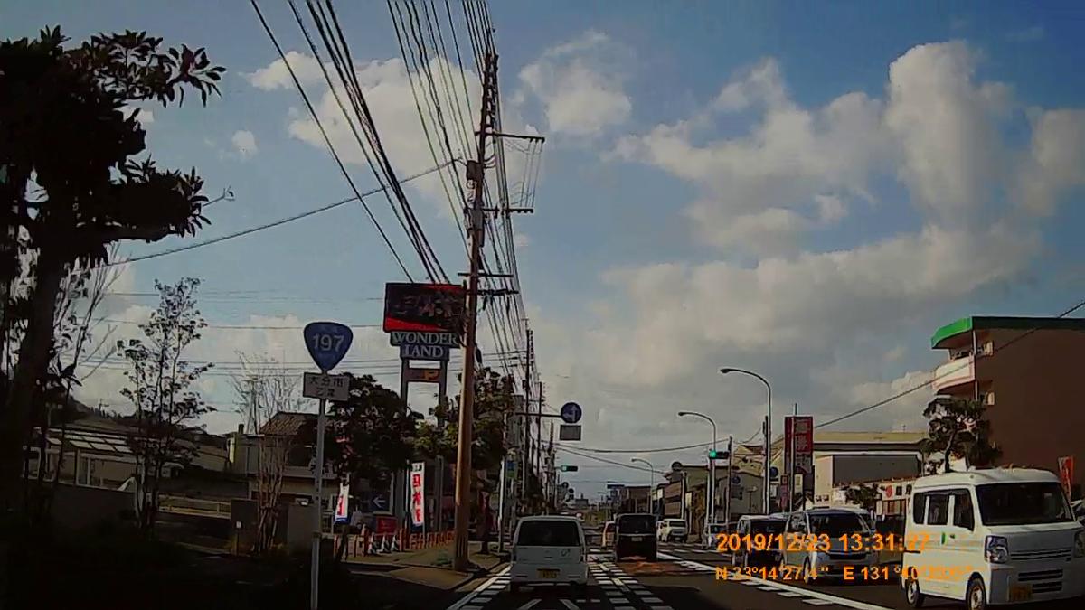 f:id:japan_route:20200113174318j:plain