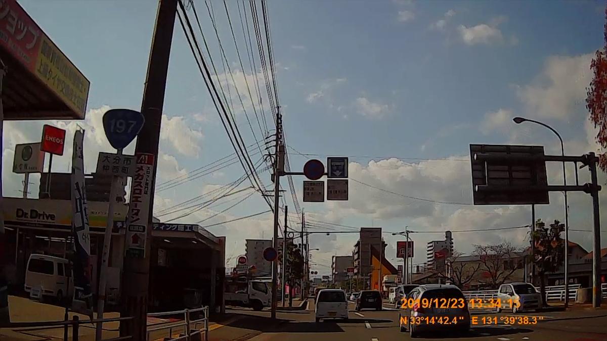 f:id:japan_route:20200113174337j:plain
