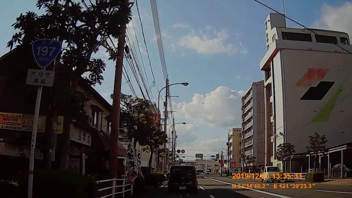 f:id:japan_route:20200113174345j:plain