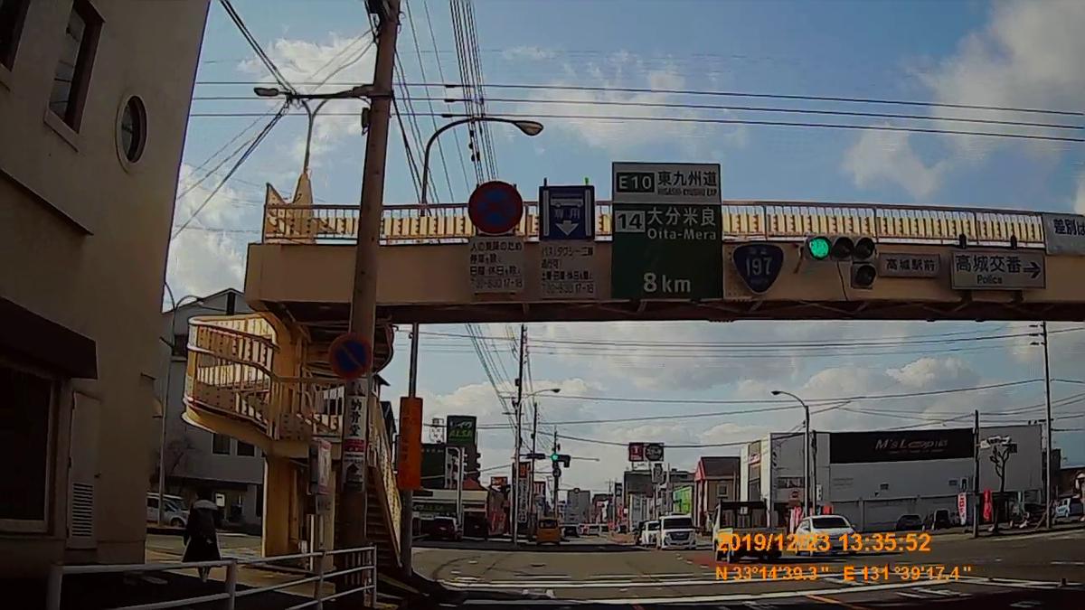 f:id:japan_route:20200113174352j:plain