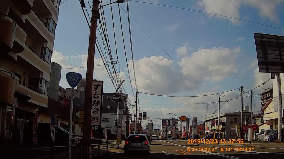 f:id:japan_route:20200113174409j:plain