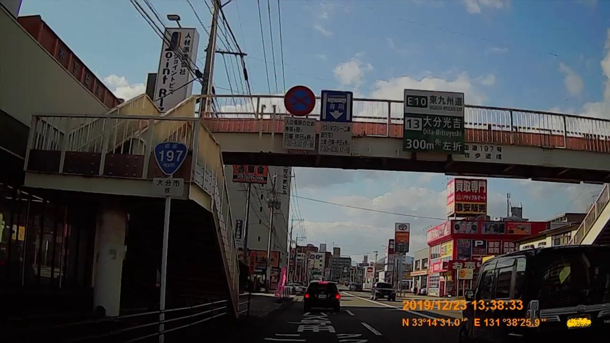 f:id:japan_route:20200113174420j:plain
