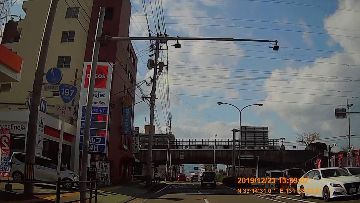 f:id:japan_route:20200113174429j:plain