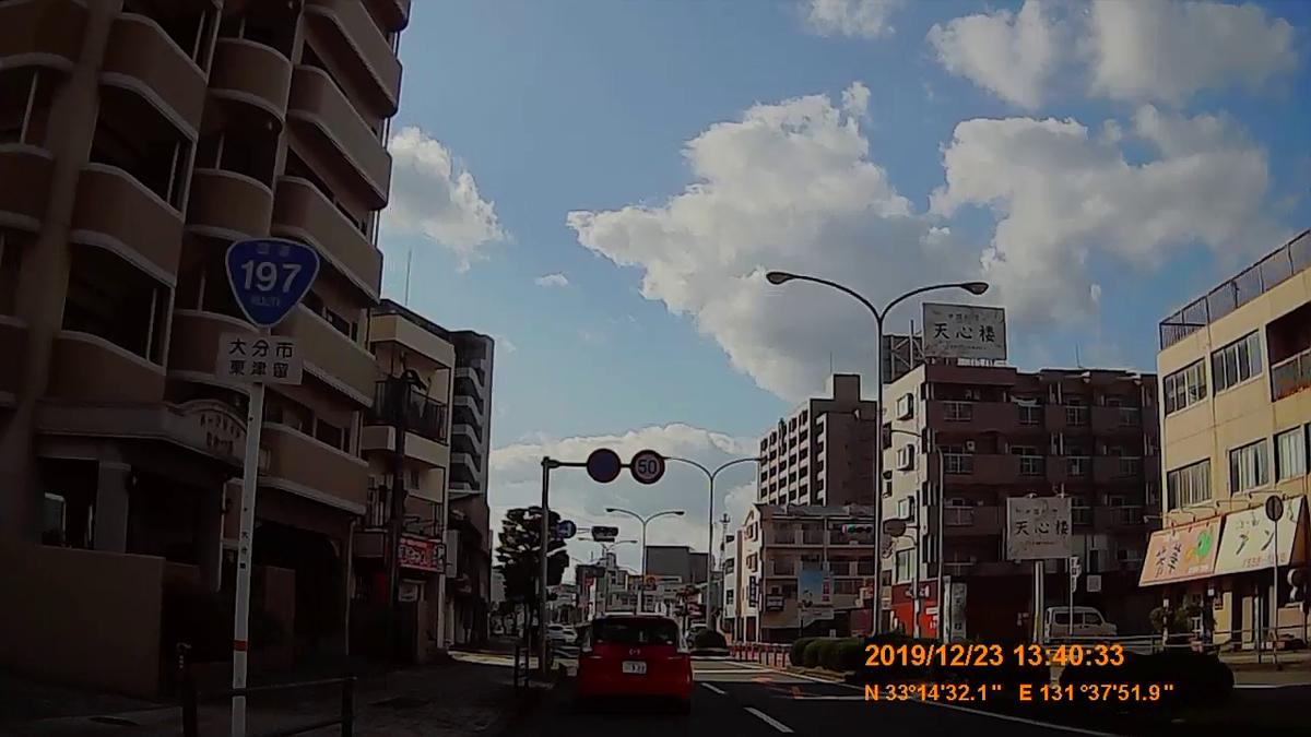f:id:japan_route:20200113174435j:plain