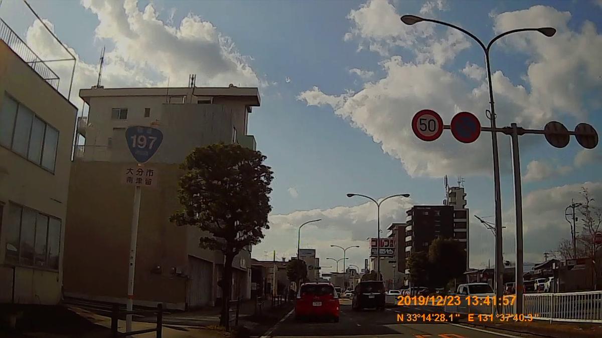 f:id:japan_route:20200113174444j:plain