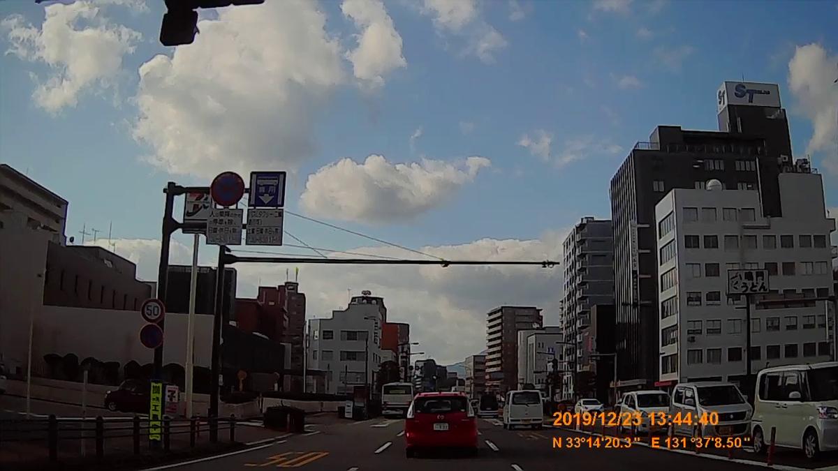 f:id:japan_route:20200113174507j:plain