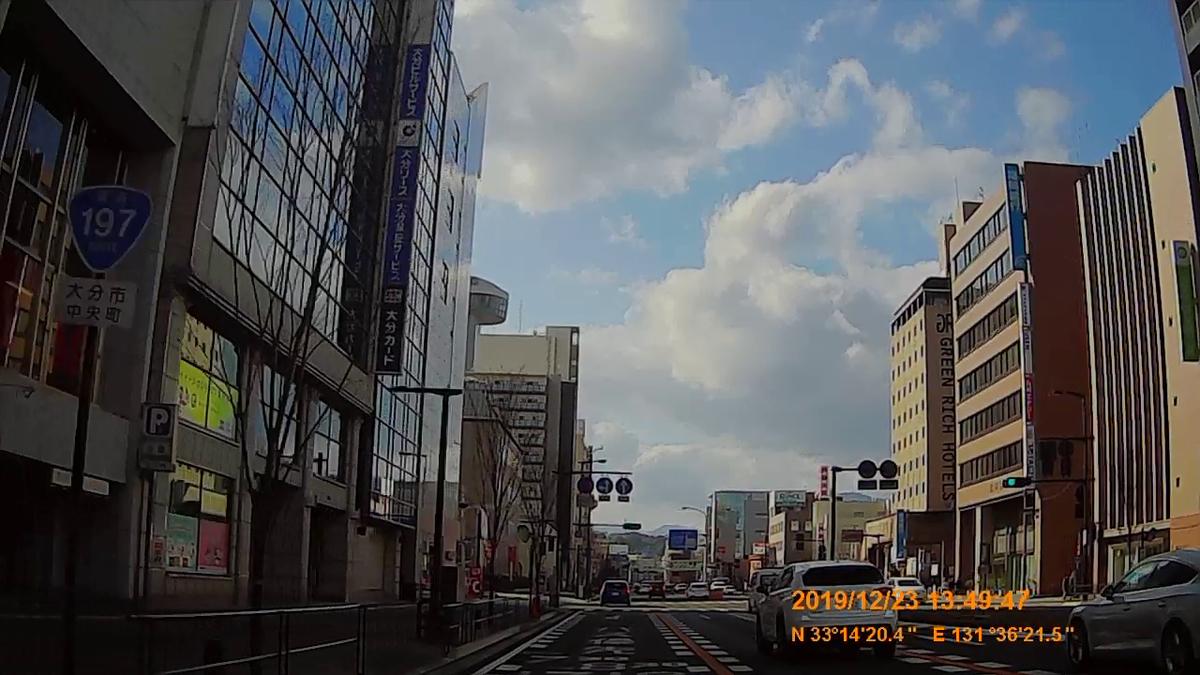 f:id:japan_route:20200113174531j:plain
