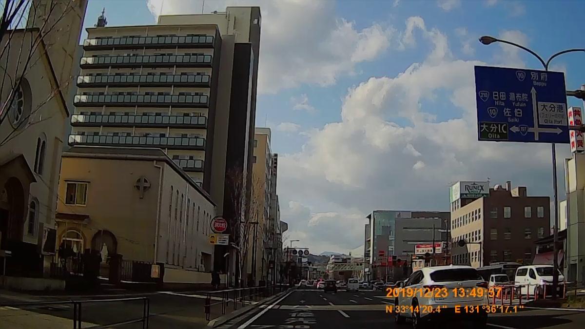 f:id:japan_route:20200113174541j:plain
