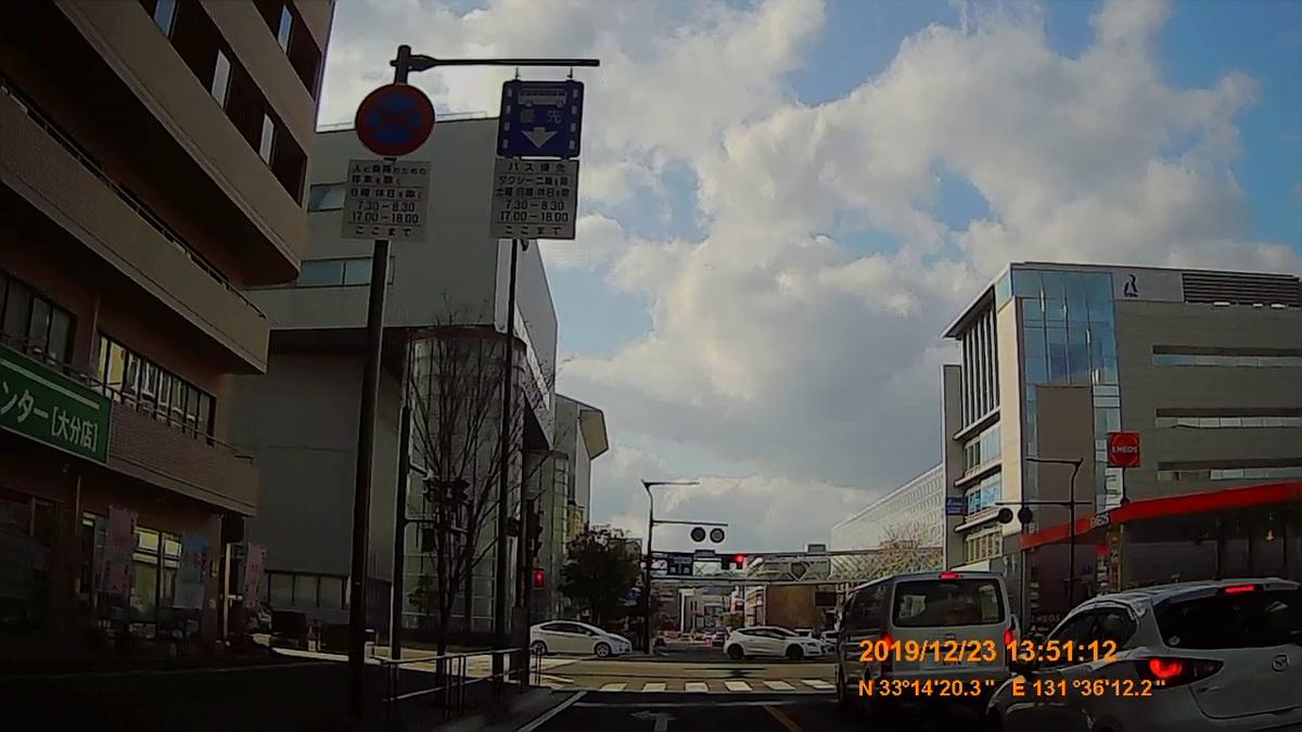 f:id:japan_route:20200113174545j:plain