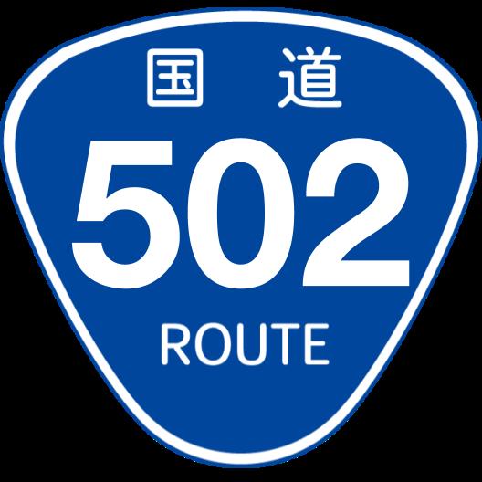 f:id:japan_route:20200115203510p:plain