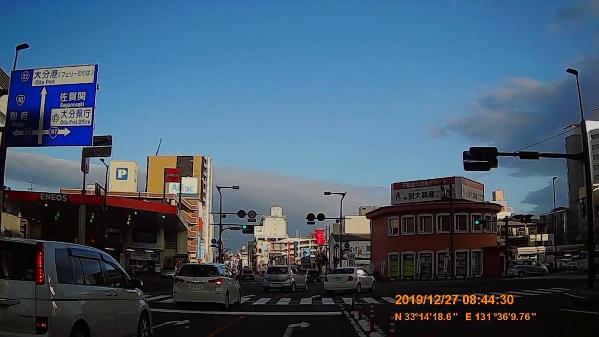 f:id:japan_route:20200115205114j:plain