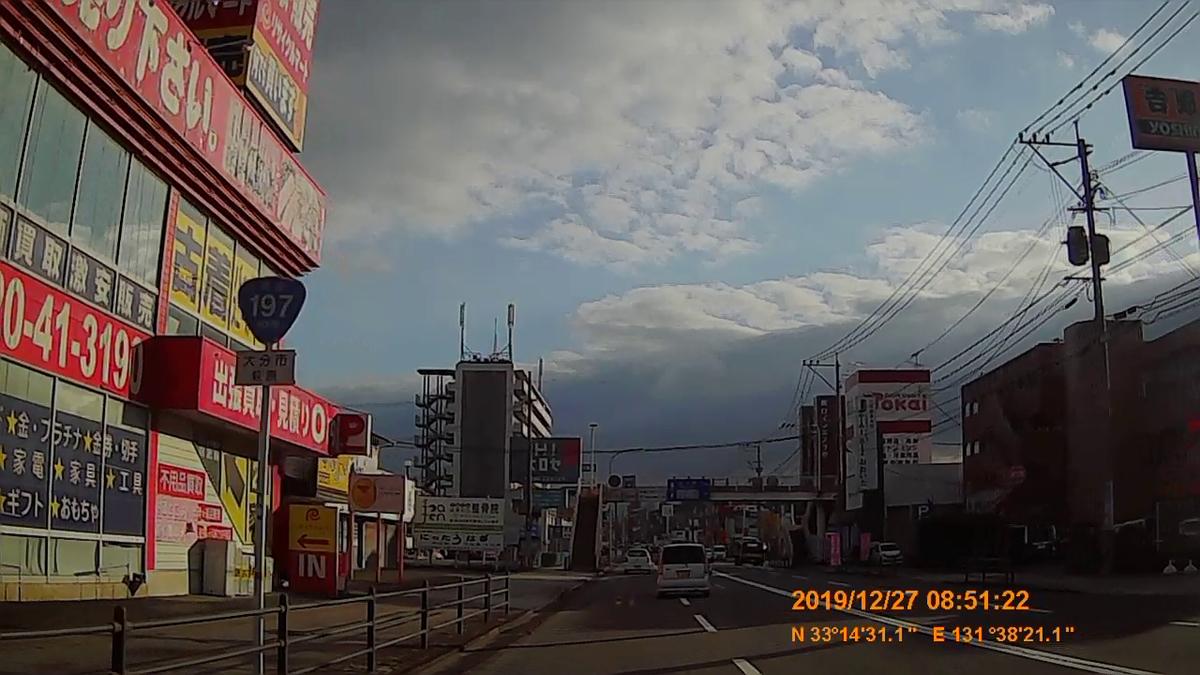 f:id:japan_route:20200115205307j:plain