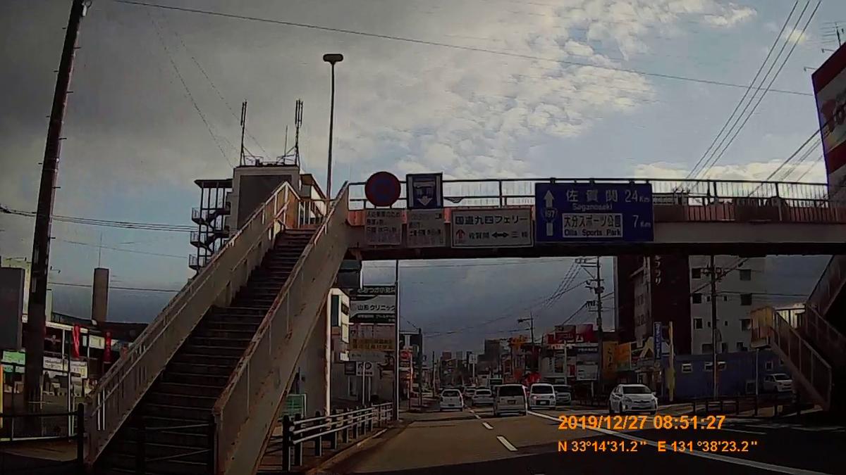 f:id:japan_route:20200115205316j:plain