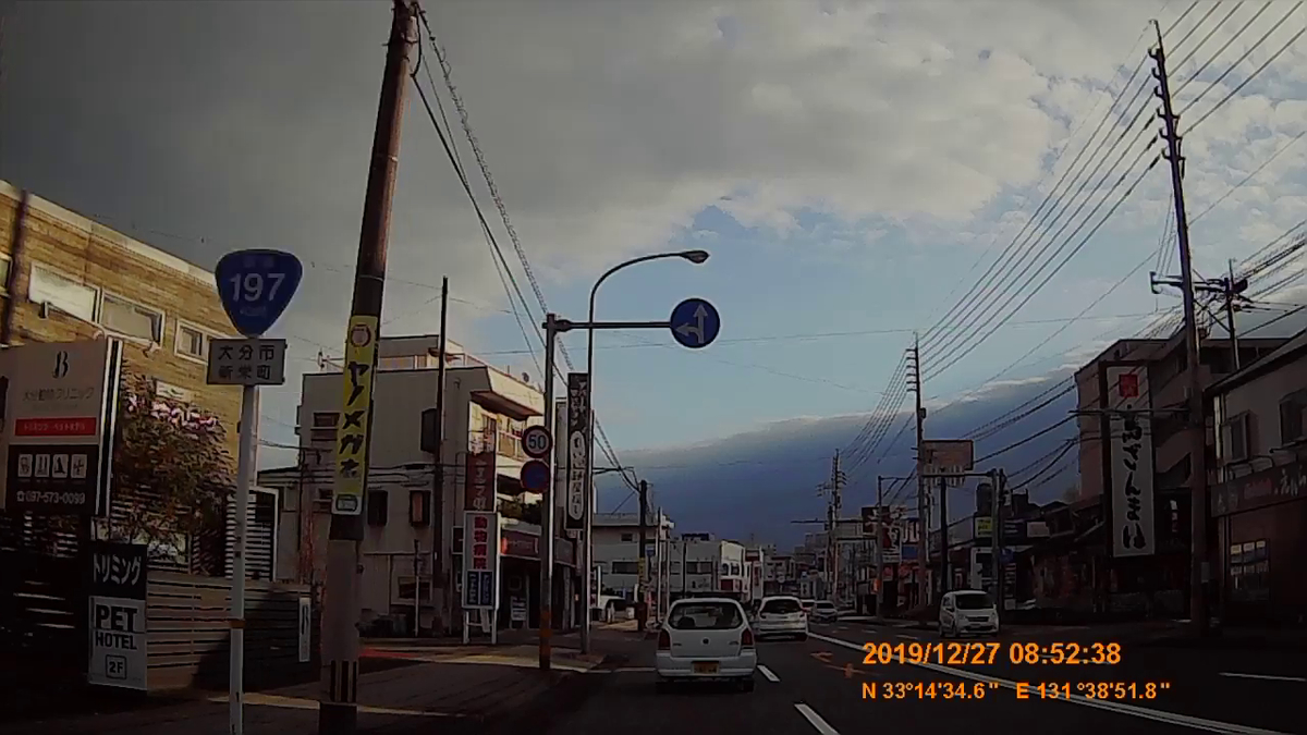 f:id:japan_route:20200115205325j:plain
