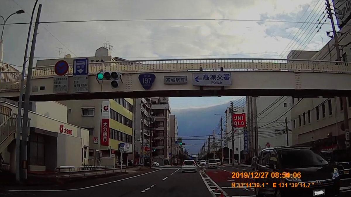 f:id:japan_route:20200115205333j:plain
