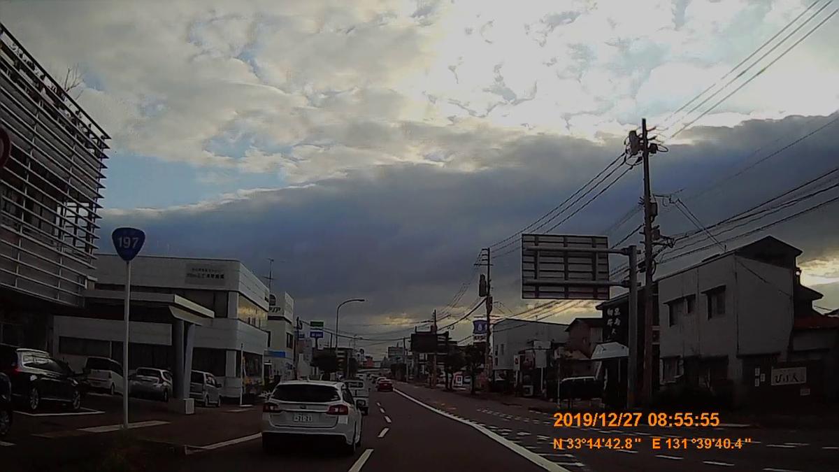 f:id:japan_route:20200115205341j:plain