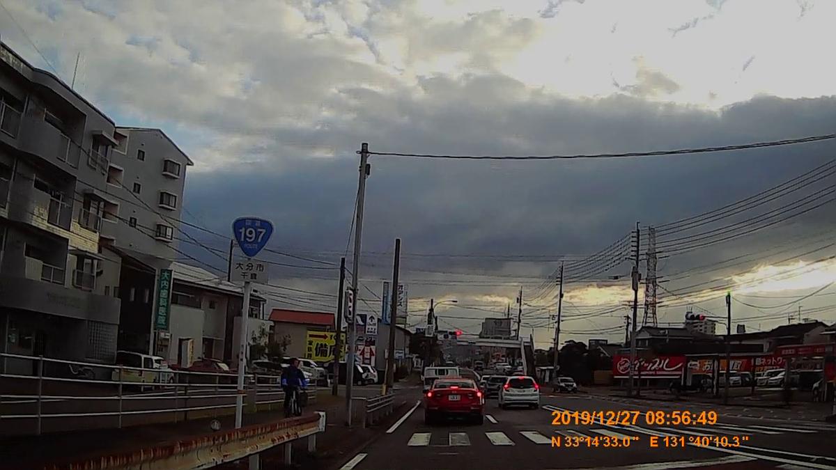 f:id:japan_route:20200115205406j:plain