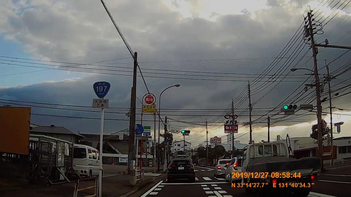 f:id:japan_route:20200115205417j:plain