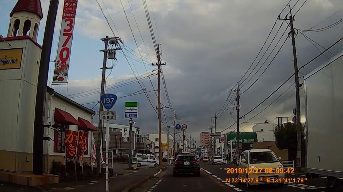 f:id:japan_route:20200115205434j:plain