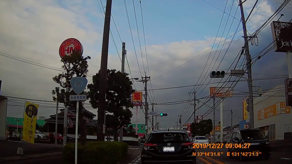 f:id:japan_route:20200115205452j:plain