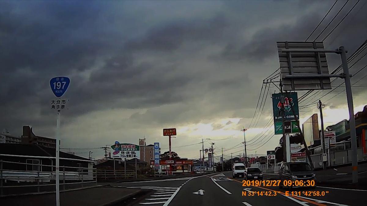 f:id:japan_route:20200115205501j:plain