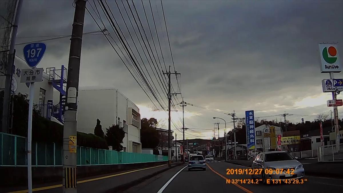 f:id:japan_route:20200115205509j:plain