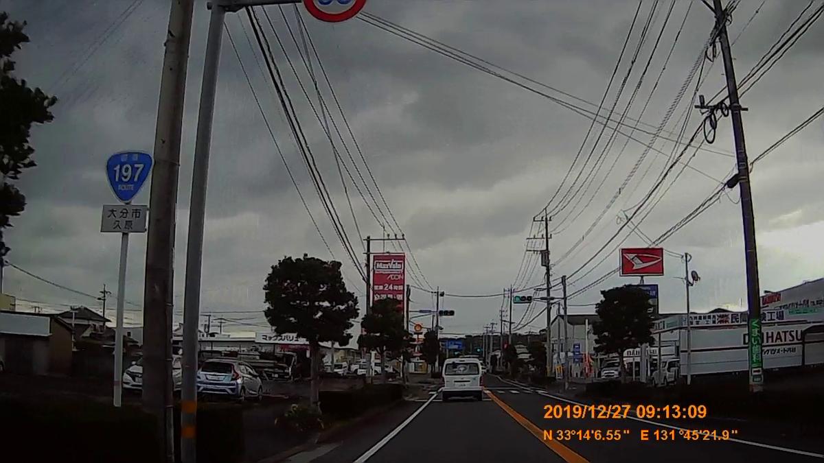 f:id:japan_route:20200115205539j:plain