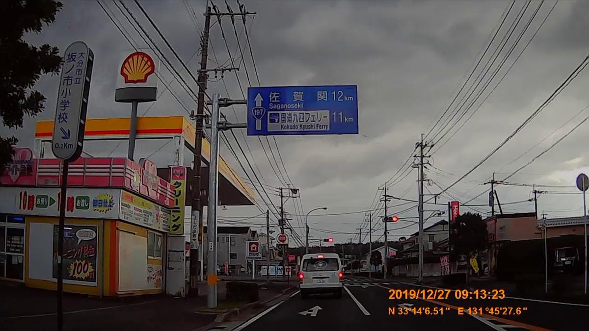 f:id:japan_route:20200115205547j:plain