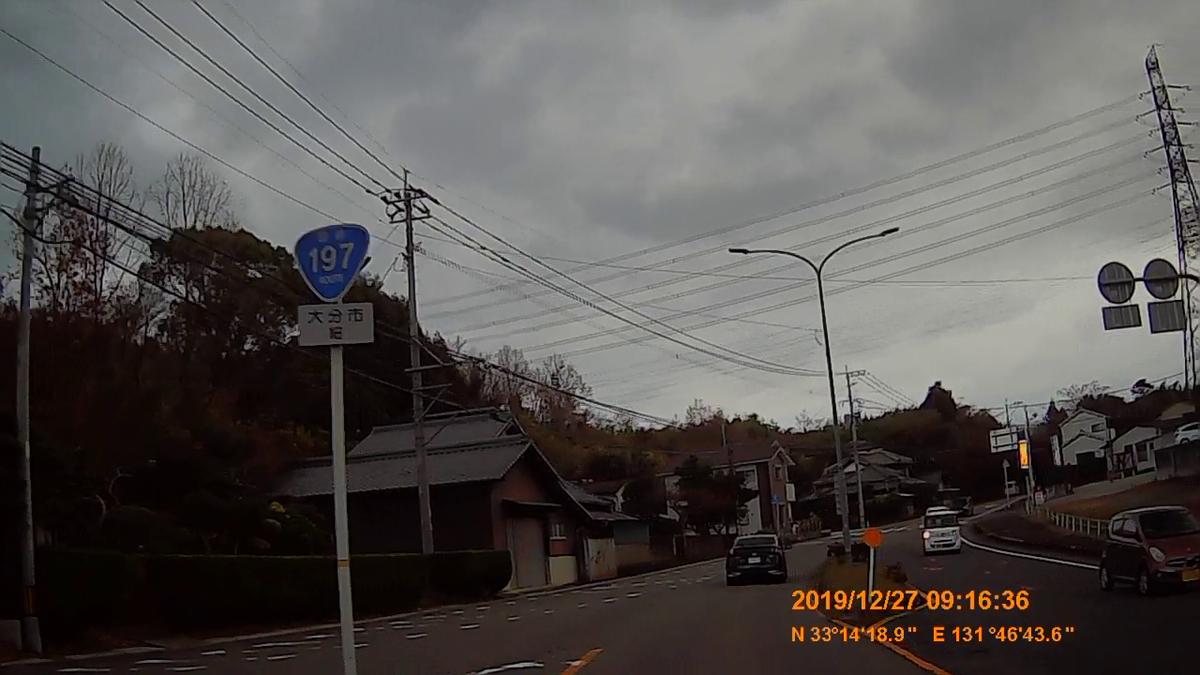f:id:japan_route:20200115205633j:plain