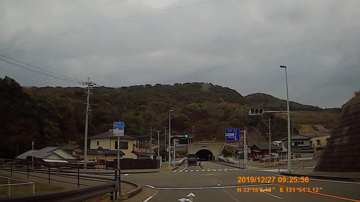 f:id:japan_route:20200115210130j:plain