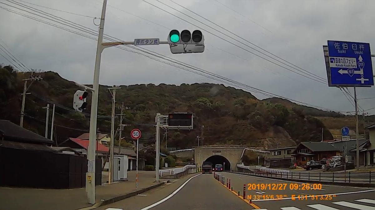 f:id:japan_route:20200115210133j:plain