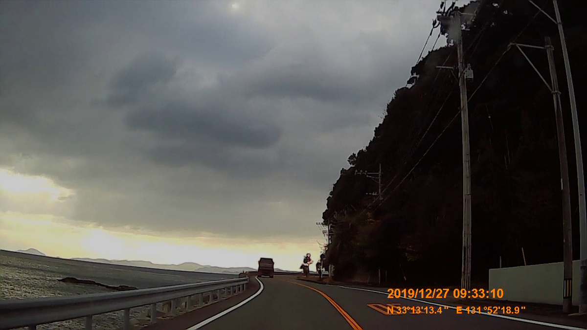 f:id:japan_route:20200115210352j:plain
