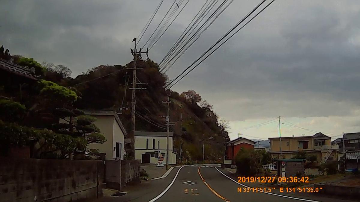 f:id:japan_route:20200115210422j:plain